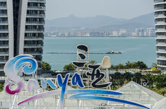Sanya sign Royalty Free Stock Photos