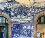 Sao Bento Wall Stock Afbeelding