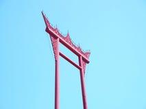 Sao Ching Cha. Royalty Free Stock Photography