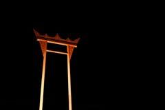 Sao Ching Cha(Giant swing) in Bangkok at night Royalty Free Stock Photography