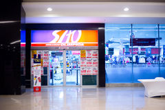 SAO supermarket Fotografia Royalty Free