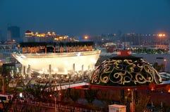 Saoedi-arabisch Paviljoen bij nacht Royalty-vrije Stock Fotografie