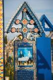 Sapanta快活的公墓, Maramures,罗马尼亚 那些公墓是独特的在罗马尼亚和在 库存图片