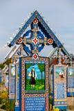 Sapanta快活的公墓, Maramures,罗马尼亚 那些公墓是独特的在罗马尼亚 免版税库存图片