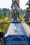 Sapanta, Maramures landmark Royalty Free Stock Image