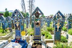 SAPANTA, MARAMURES, ROMANIA - 9 AUGUST, 2015 Stock Photography