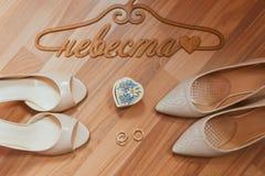Sapatas e anéis brancos das noivas Imagens de Stock