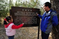 Saper leggere e scrivere in Repubblica popolare cinese Fotografia Stock Libera da Diritti