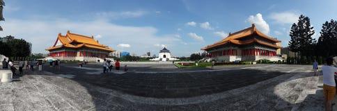Sapore di Zhong zheng Fotografia Stock Libera da Diritti