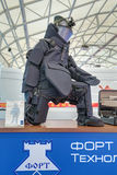 The sapper suit Stock Images