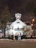 SAPPORO, ΙΑΠΩΝΙΑ - 17 ΔΕΚΕΜΒΡΊΟΥ 2016: Ένας συμβολικός πύργος ρολογιών σε Sapporo Στοκ Εικόνες