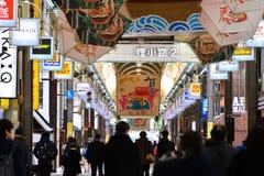 SAPPORO, ΙΑΠΩΝΙΑ - 13 ΙΑΝΟΥΑΡΊΟΥ 2017: Άποψη οδών Tanukikoji της οικοδόμησης Στοκ Φωτογραφίες