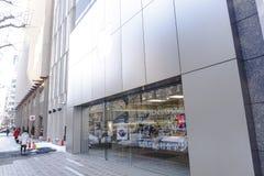 Sapporo apple store Stock Image