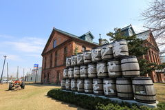 Sapporo Beer Company Στοκ Φωτογραφίες