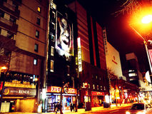 SAPPORO - Compra da rua da noite Fotografia de Stock