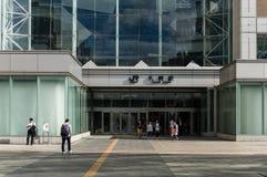 Sapporo drevstation, Hokkaido, Japan Royaltyfri Foto