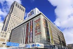 Sapporo Esta Fotografia Stock