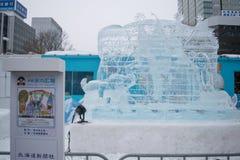 Sapporo, Giappone - febbraio 2017: Il sessantottesimo festival di neve di Sapporo al parco di Odori Fotografie Stock