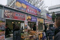 Sapporo, Giappone - febbraio 2017: Il sessantottesimo festival di neve di Sapporo al parco di Odori Fotografia Stock