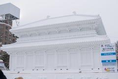 Sapporo, Giappone - febbraio 2017: Il sessantottesimo festival di neve di Sapporo al parco di Odori Immagini Stock