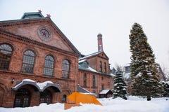 Sapporo, Giappone - 14 gennaio 2017: Vista del museo della birra di Sapporo È il solo museo della birra nel Giappone Immagini Stock Libere da Diritti
