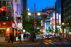 Sapporo, Hokkaido, Giappone Fotografia Stock