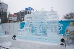 Sapporo, Japão - em fevereiro de 2017: O 68th festival de neve de Sapporo no parque de Odori Imagens de Stock