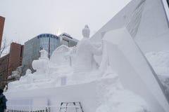 Sapporo, Japão - em fevereiro de 2017: O 68th festival de neve de Sapporo no parque de Odori Imagens de Stock Royalty Free