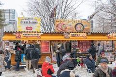 Sapporo, Japão - em fevereiro de 2017: O 68th festival de neve de Sapporo no parque de Odori Fotografia de Stock Royalty Free