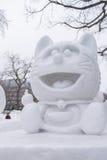 Sapporo, Japão - em fevereiro de 2017: O 68th festival de neve de Sapporo no parque de Odori Fotos de Stock Royalty Free
