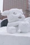 Sapporo, Japão - em fevereiro de 2017: O 68th festival de neve de Sapporo no parque de Odori Fotografia de Stock