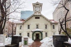 SAPPORO, JAPÓN - 4 de marzo de 2018: Torre de reloj de Sapporo en Sapporo Fotografía de archivo libre de regalías