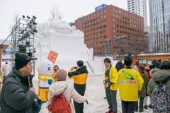 Sapporo, Japón - febrero de 2017: El 68.o festival de nieve de Sapporo en el parque de Odori Foto de archivo libre de regalías