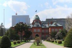 SAPPORO Japan-April 25, 2016: Tidigare Hokkaido kansli Arkivfoton