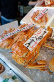 SAPPORO,JAPAN - 27 APRIL 2015: . view of Asaichi market in Hakod Stock Photos
