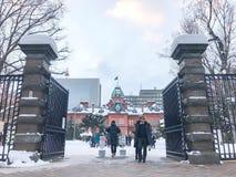 SAPPORO JAPAN - DEC 17, 2016: Tidigare Hokkaido regering Offic Royaltyfria Foton
