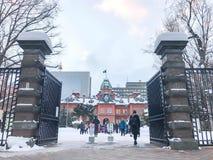 SAPPORO JAPAN - DEC 17, 2016: Tidigare Hokkaido regering Offic Arkivfoto