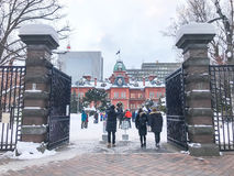 SAPPORO JAPAN - DEC 17, 2016: Tidigare Hokkaido regering Offic Arkivbild