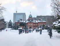 SAPPORO JAPAN - DEC 17, 2016: Tidigare Hokkaido regering Offic Royaltyfri Fotografi