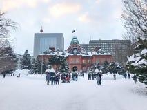 SAPPORO JAPAN - DEC 17, 2016: Tidigare Hokkaido regering Offic Royaltyfria Bilder