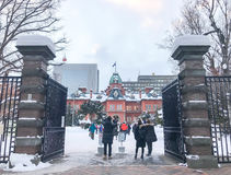 SAPPORO JAPAN - DEC 17, 2016: Tidigare Hokkaido regering Offic Arkivbilder