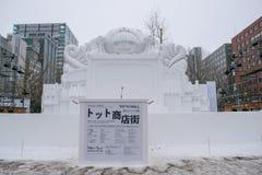 Sapporo, Japan - Februar 2017: Das 68. Sapporo-Schnee-Festival an Odori-Park Stockbild