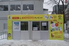 Sapporo Japan - Februari 2017: Den 68th festivalen för Sapporo snö på Odori parkerar Arkivfoto