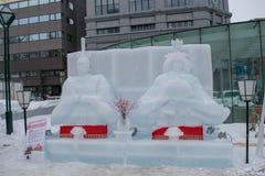Sapporo Japan - Februari 2017: Den 68th festivalen för Sapporo snö på Odori parkerar Royaltyfri Fotografi