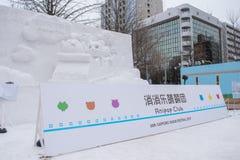 Sapporo Japan - Februari 2017: Den 68th festivalen för Sapporo snö på Odori parkerar Arkivbild