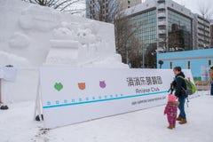 Sapporo Japan - Februari 2017: Den 68th festivalen för Sapporo snö på Odori parkerar Fotografering för Bildbyråer