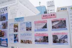 Sapporo Japan - Februari 2017: Den 68th festivalen för Sapporo snö på Odori parkerar Royaltyfria Foton