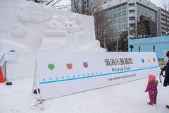 Sapporo, Japan - Februari 2017: Het 68ste Sapporo-Sneeuwfestival bij Odori-Park royalty-vrije stock afbeeldingen