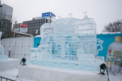 Sapporo, Japan - February 2017: The 68th Sapporo Snow Festival at Odori Park. It was held from February 6 to 12, 2017, people come to see the hundreds of Stock Images