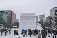 Sapporo, Japan - February 2017: The 68th Sapporo Snow Festival at Odori Park royalty free stock photo